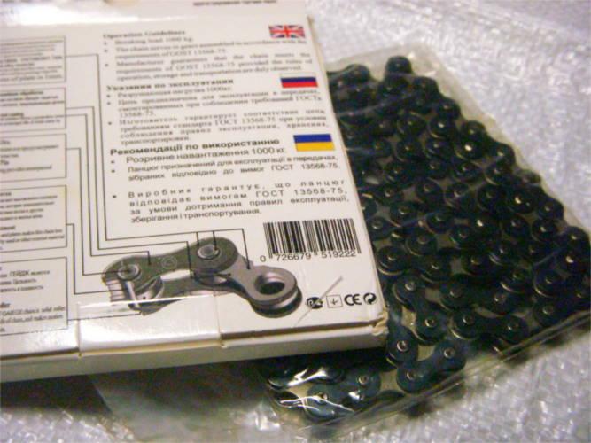 Качественная велосипедная цепь 1/2-1/8-112 для нагрузки до 1000 кг