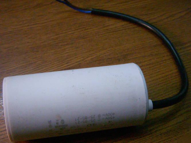 Конденсатор 40мкФ с проводами
