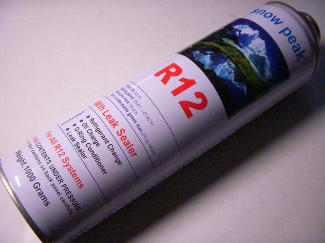 Хладагент фреон R12 1 кг