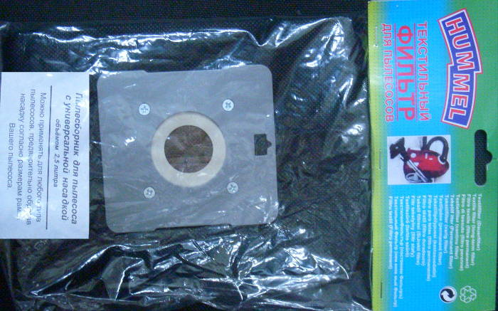 Текстильный пылесборник 97*108 для пылесоса Samsung