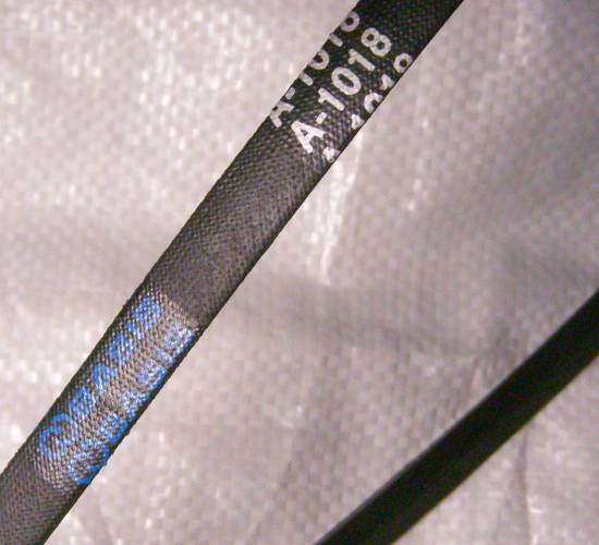 Клиновой ремень A-1018 для мотоблока