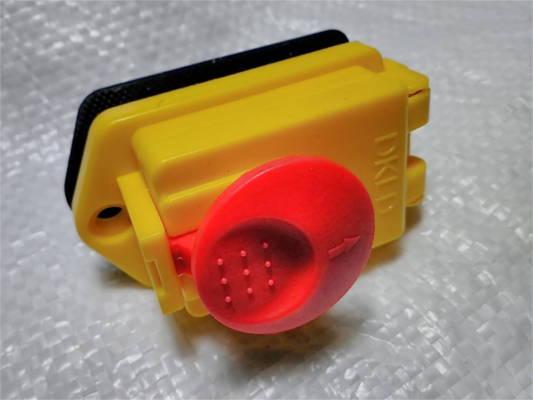 Силовая кнопка DKLD DZ-6 IP55 для бетономешалки на 15 А 5 контактов