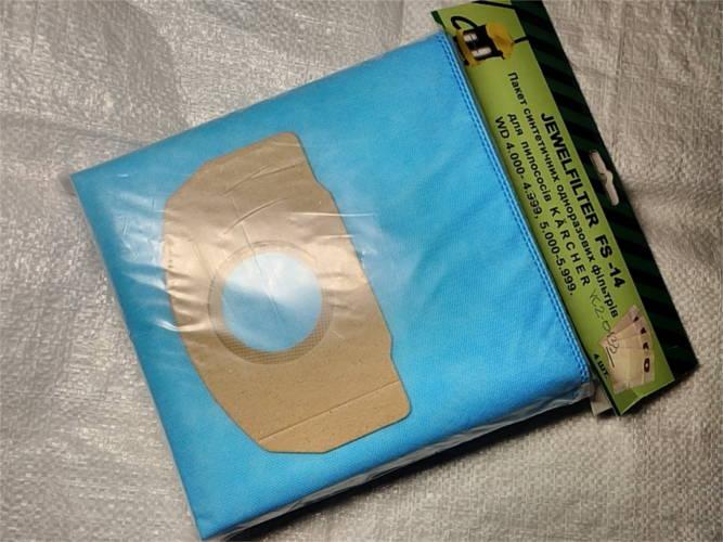 Пылесборные фильтра для пылесоса Karcher WD 4000-4.999,5.000-5.999