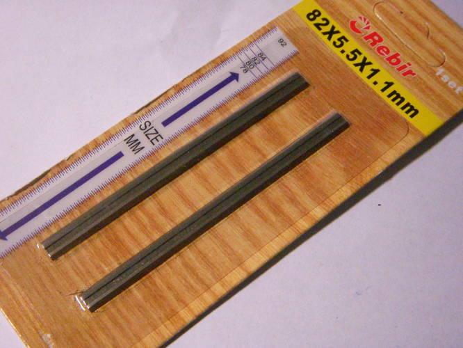 Ножи 82*5,5*1,1 электрорубанка Интерскол Р-82/710 М 8201