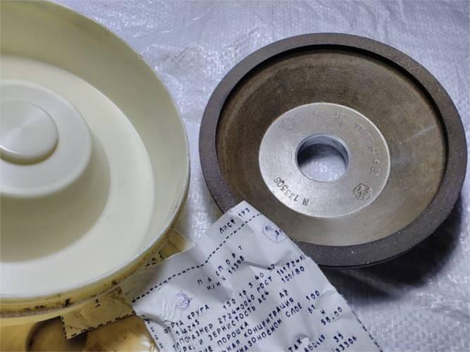 Алмазный шлифовальный круг 12А2-45 Ф 150х10х3х40*32 58 карат (Полтава)