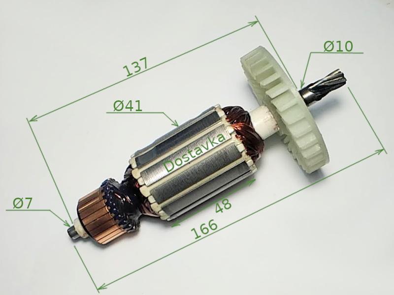 Якорь 41*166-Z6 дисковой торцовочной пилы Tekhmann, Темп, Craft, Vorskla
