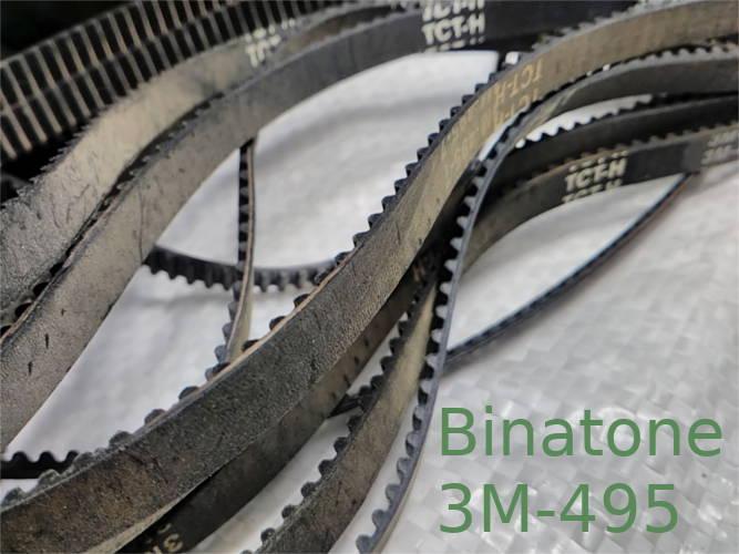 Зубчатый ремень 3M-495-6 для хлебопечки BINATONE BM-1008