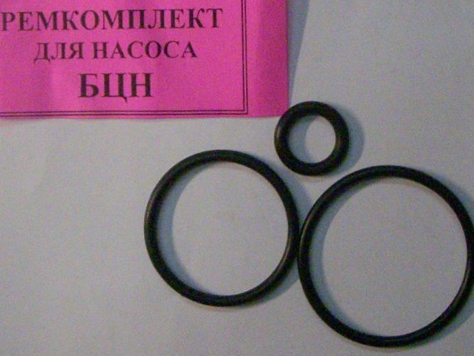 Ремкомплект из мелких колец для насоса БЦН