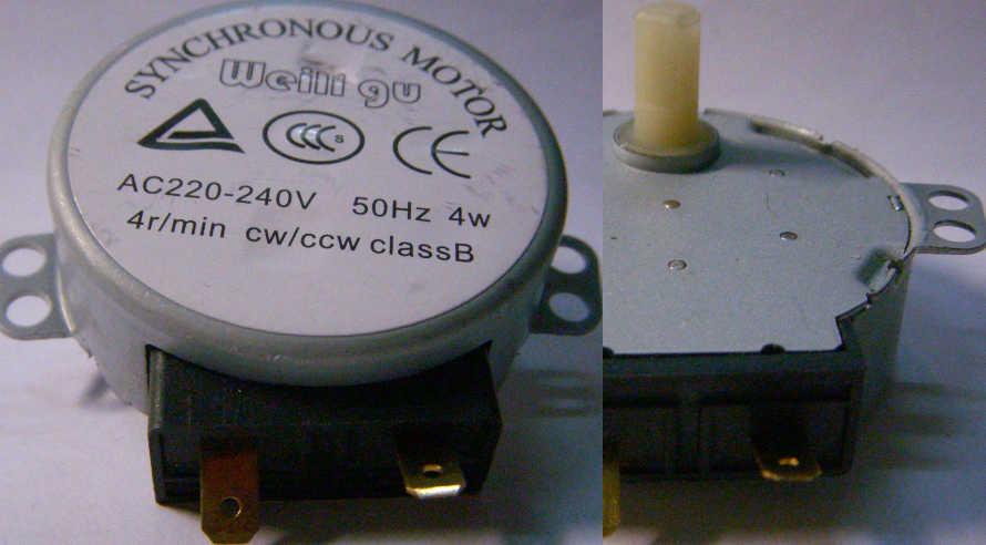 Электродвигатель СВЧ печи Scarlett на 220V h15 мм