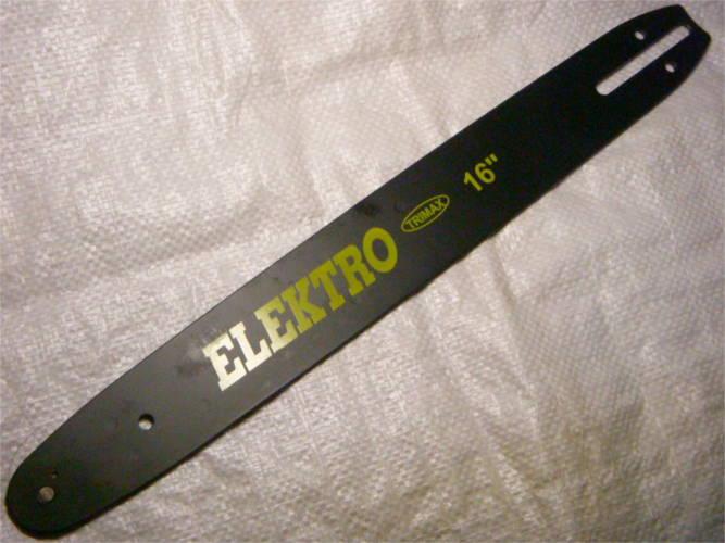 Шина цепной электропилы Craft-Tec, ТЕМП на 57 звеньев