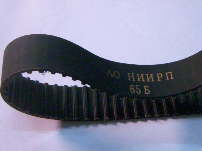 65-ти зубчатый ремень для советского электрорубанка типа Rebir