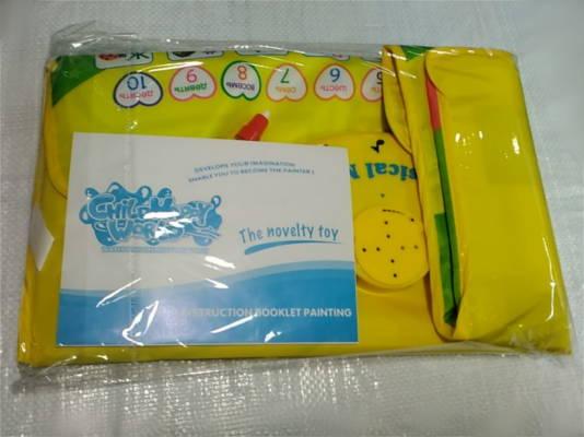 Детский электронный обучающий коврик (49x60см)
