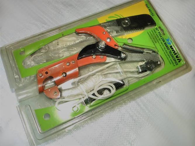 Трех-ножевые садовые ножницы с удаленным (до 3м) управлением (mod.40152)