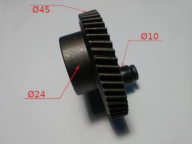 Шестерня маятникового электролобзика Фиолент ПМ4-700Э