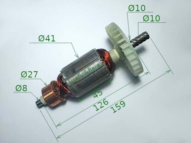 9-зубый якорь циркулярной электропилы Зенит ЗПЦ-1500, Makita 5704R,