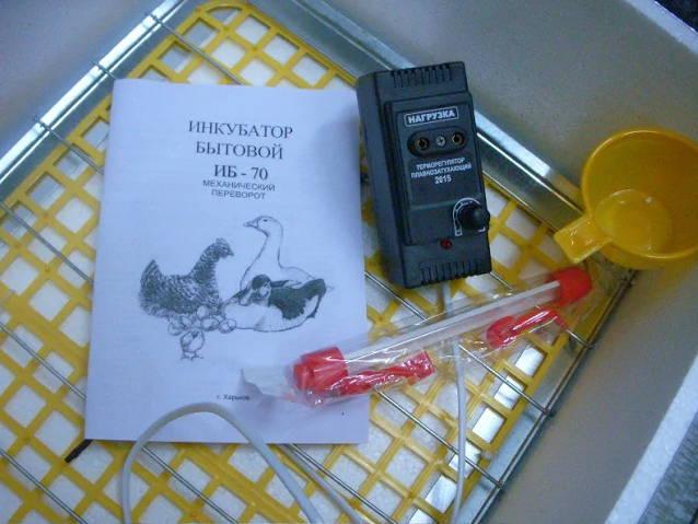 Домашний инкубатор Наседка на 70 яиц с механическим переворотом