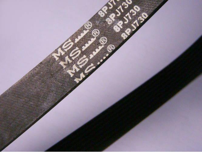 Резиновый ручейковый ремень 8PJ-730 для бетономешалки