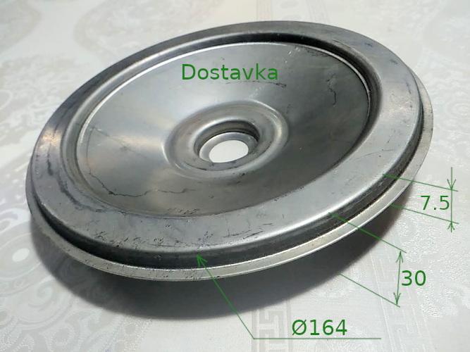 Отражатель d173*d18-h6*d30 насоса Rosa, Sprut с бортом 8 мм
