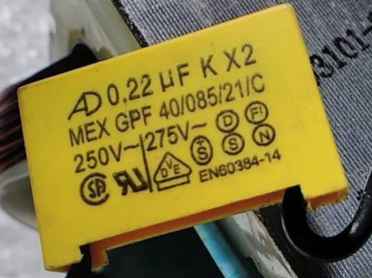 Конденсатор 0.22 мкФ 26.5*17 для цепной электропилы Интерскол