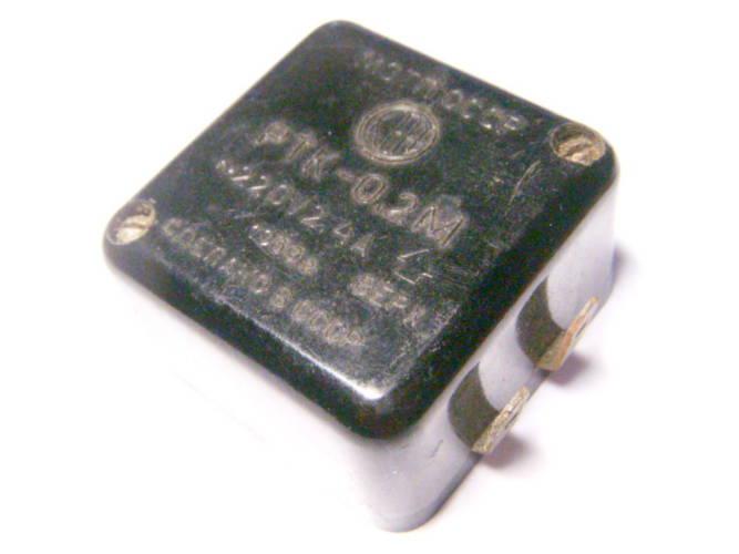 Пусковое реле РТК-0.2М на 2.4А с вертикальной катушкой