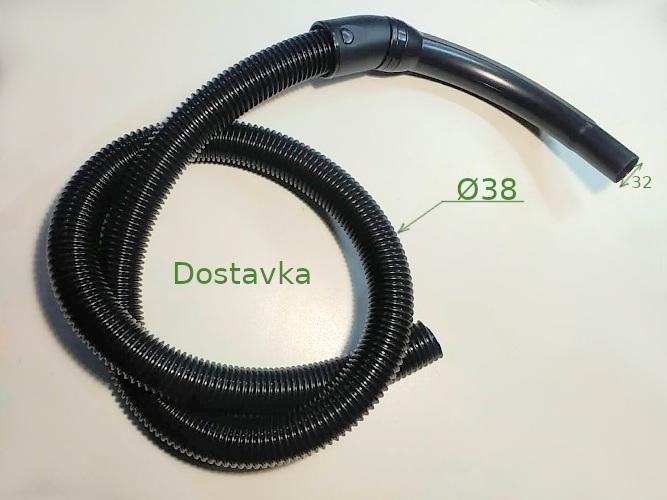 Шланг d32*L140см для пылесоса Vitek, Rainford, Samsung, Saturn