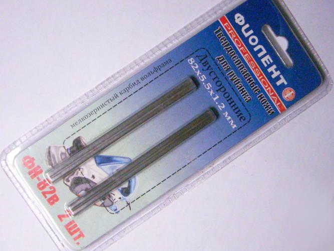 Твердосплавные ножи 82*5.5*1.2 для электрорубанка Фиолент ФН-82B
