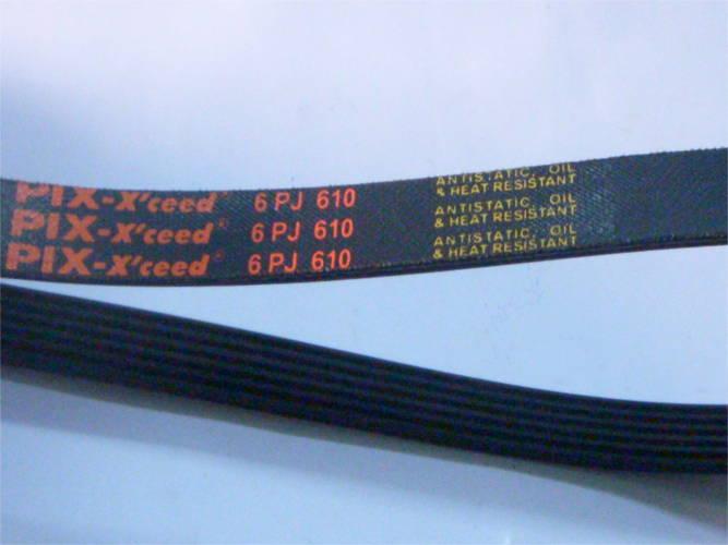 Шестиручейковый ремень 6PJ 610 для бетономешалки