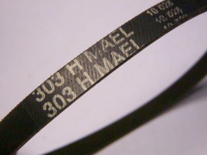 Ручейковый ремень 303H для электрорубанка Фиолент Р3-82