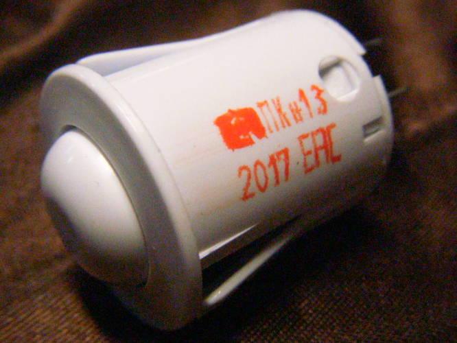 Кнопка розжига на три контакта для газовой плиты Гефест