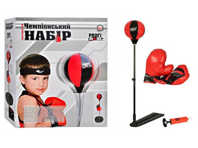 Детский боксерский набор Punching Ball 213881 130 см