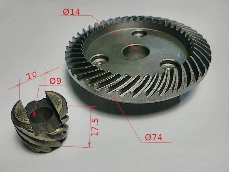 Шестерни 74*14-17.5*9 болгарки Rebir LSM-230/2350, Ижмаш ИШМ-2600 PROFI