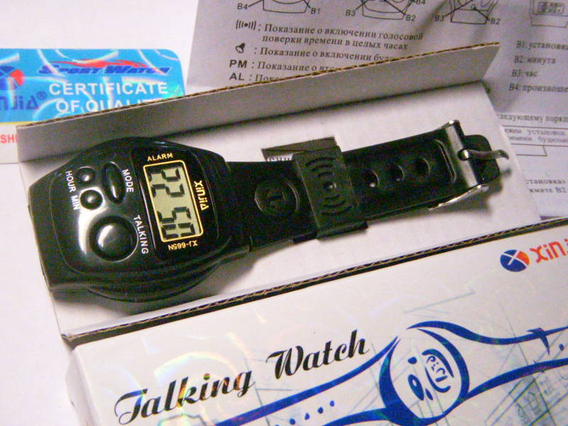 Говорящие наручные часы с будильником
