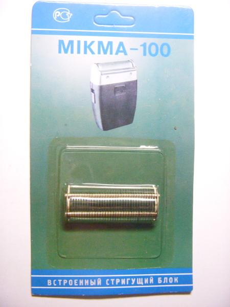 Нож электробритвы МИКМА 100
