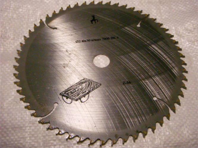 Пильный 210*20 диск для электропилы с победитовыми наконечниками на зубах
