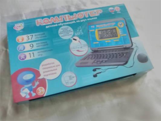 Детский обучающий компьютер (руско-английский) Joy Toy 7072