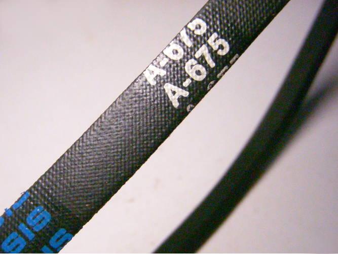 Ремень 675 мм для стиральной машины Alpari