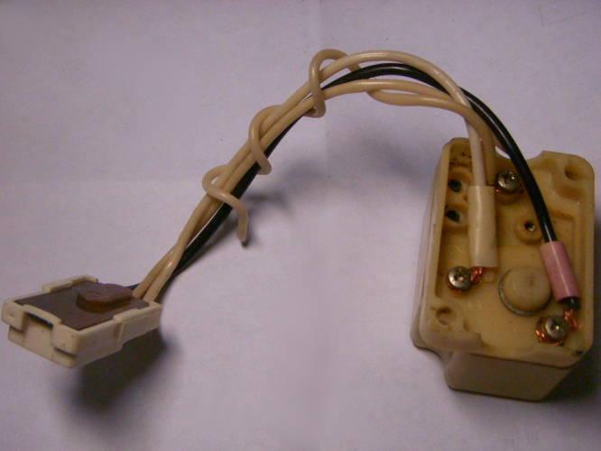 Пусковое реле РПЗ-4 на 1.3 Ампера