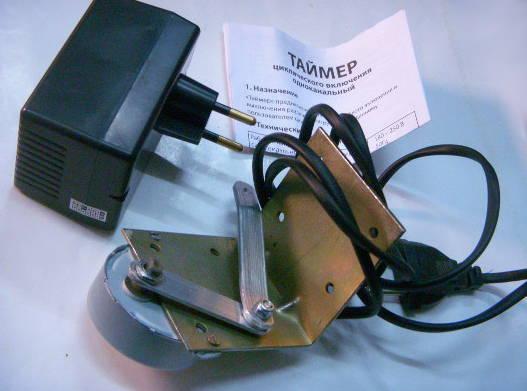Устройство привода автоматического переворота яиц в инкубаторе