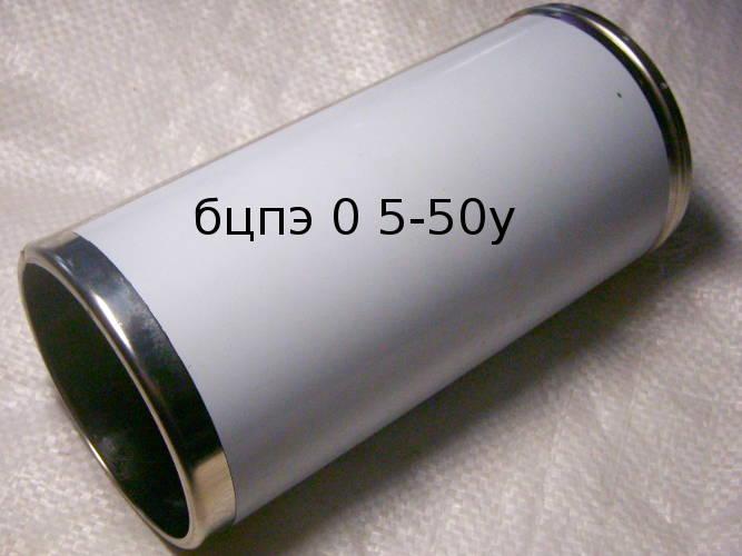 Гильза насосной части скважинного насоса Водолей Бцпэ 0 5-50у