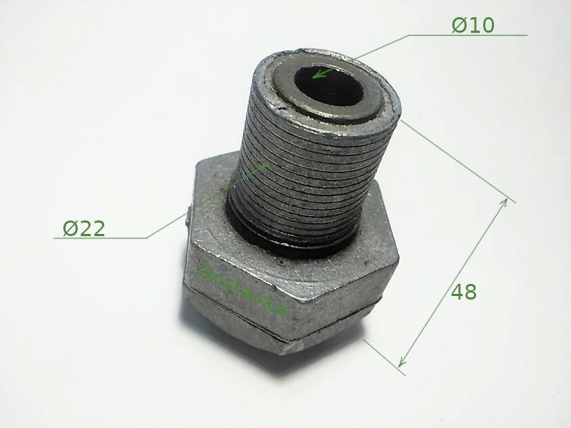 Ремкомплект опоры активатора стиральной машины Волна