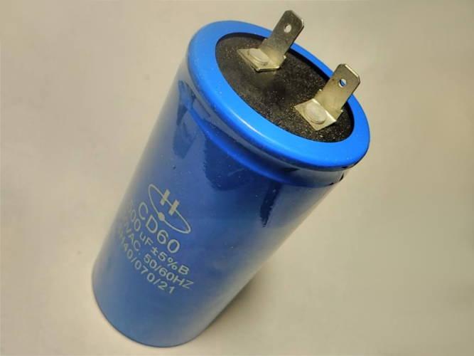 Пусковой конденсатор 50*100 емкостью 500мкФ