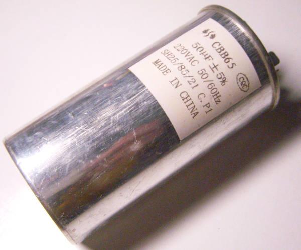 Конденсатор для кондиционера емкостью 50 mkF на шесть клемм