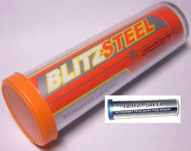 Универсальный полимерный супер-клей (холодная сварка) Blitz Steel