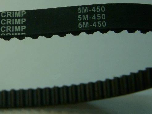 Ремень для бетономешалки 5M-450