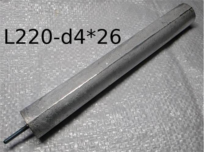 Магниевый анод L220-d4*26 для нагревательного бойлера