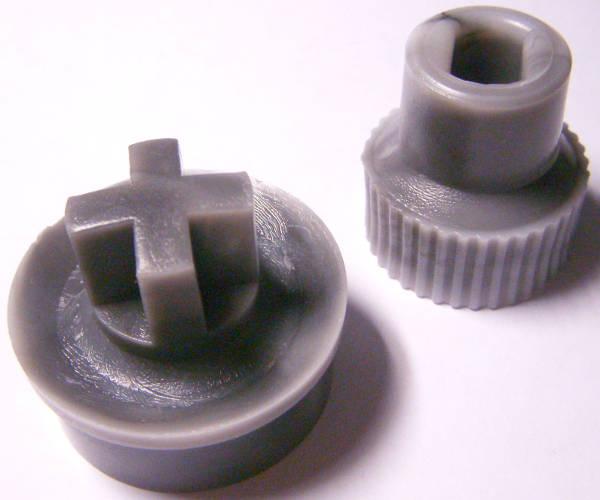 Комплект муфты привода для глубинного винтового насоса Водолей