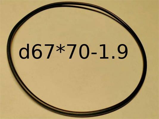 Уплотнительное кольцо 67-70-1.9 мм для мойки высокого давления