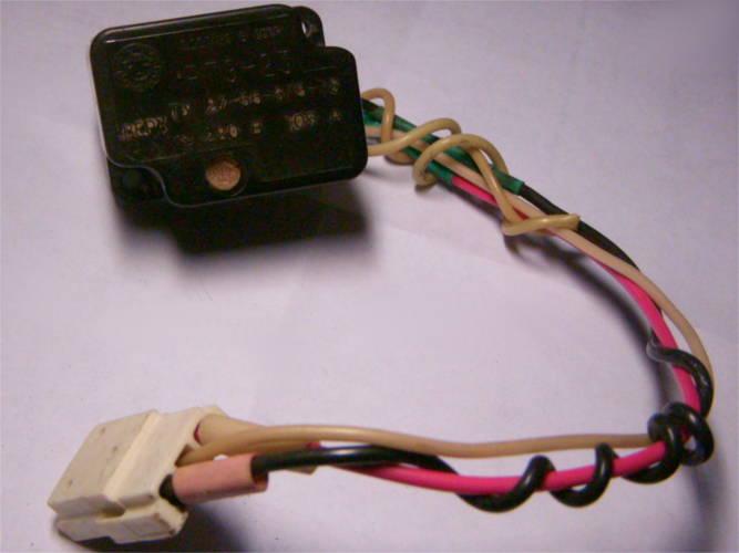 Пусковое реле РПЗ-23 холодильника на 1.05 Ампера