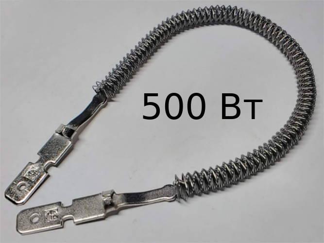 Нагревательная спираль мощностью 500 Вт длиной 190 см