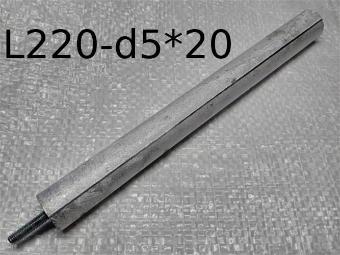 Магниевый анод L220-d5*20 на водонагреватель
